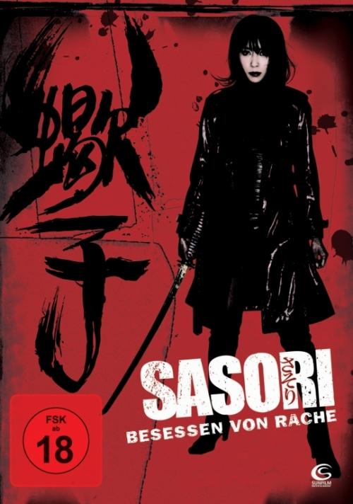 Sasori.Besessen.von.Rache.German.2008.DVDRiP.XviD-CRiTiCAL